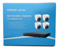 HiWatch 4 Channel 4MP CCTV Kit- I104M-B/1T
